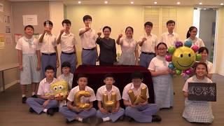 Publication Date: 2018-10-06 | Video Title: 迦密聖道中學開放日