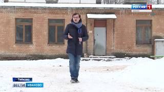 Обновленную котельную запустили в Тейкове