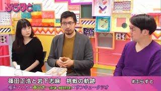 WOWOWぷらすと名作アーカイブ 2018.2.1配信】 トーク無双の春日太一が語...