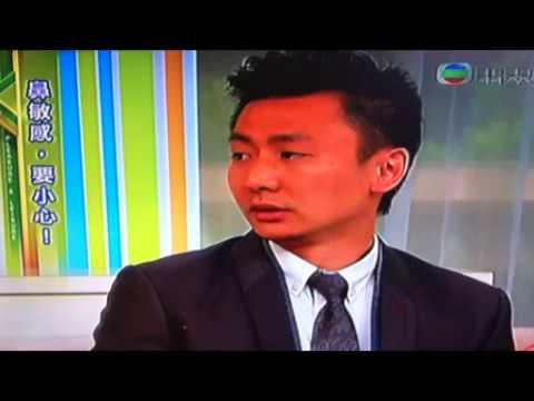 中醫介紹鼻敏感湯水。3~2~2015. - YouTube