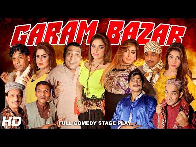 GARAM BAZAR (FULL DRAMA) - 2018 NEW PAKISTANI COMEDY STAGE DRAMA (PUNJABI) - HI-TECH MUSIC