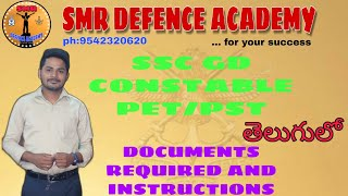 SSC GD CONSTABLE REQUIRED DOCUMENTS AND INSTRUCTIONS OF PET/PST
