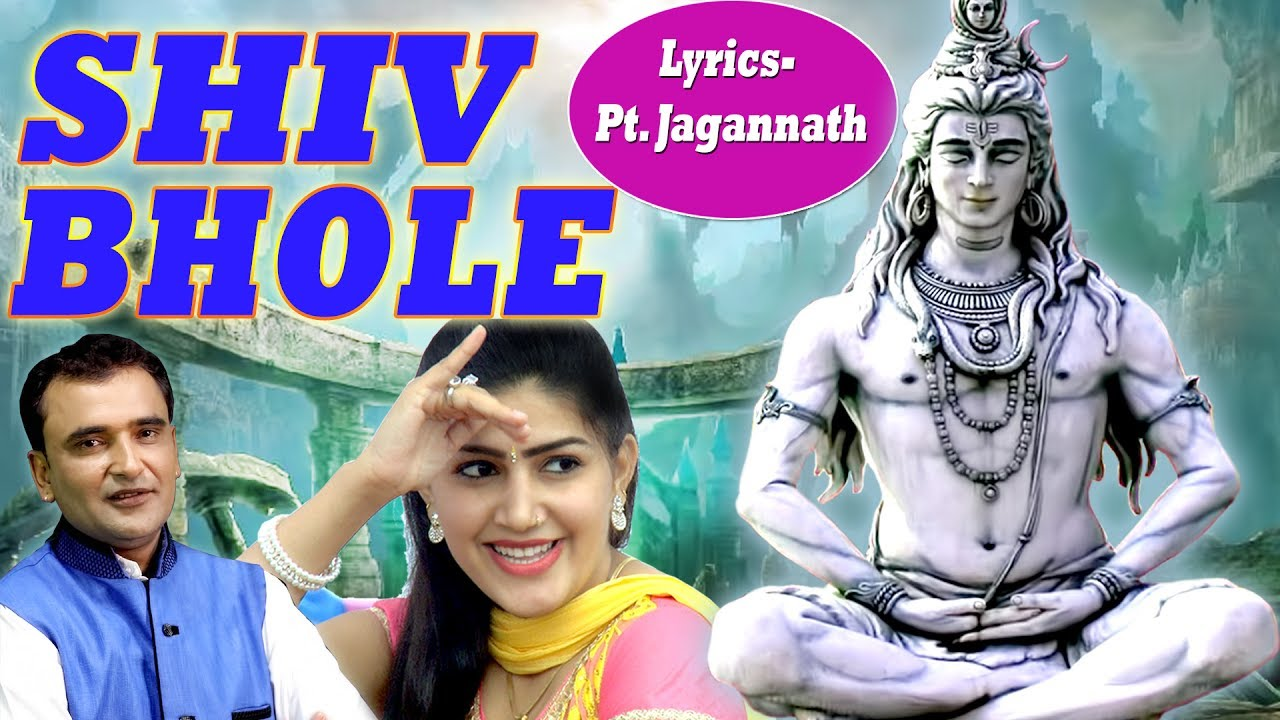 new shiv bhajan 2019