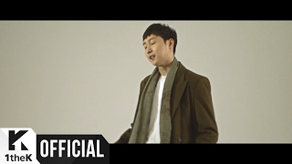 [MV] Crucial Star(?????) _ You Can Rest(??? ?) (Feat. Babylon) MP3