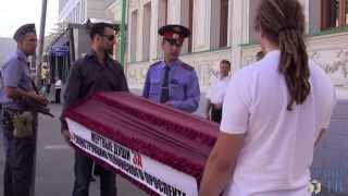 Гроб для Собянина