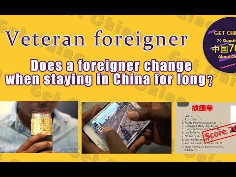 """来中国待久了之后的老""""老外""""是怎么样的?"""