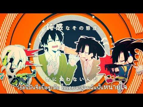 【KPTH】Yuukei Yesterday 「Thai Version」