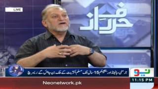Harf E Raaz With Orya Maqool Jan 19 April 2016 | Attitude of West for Islam