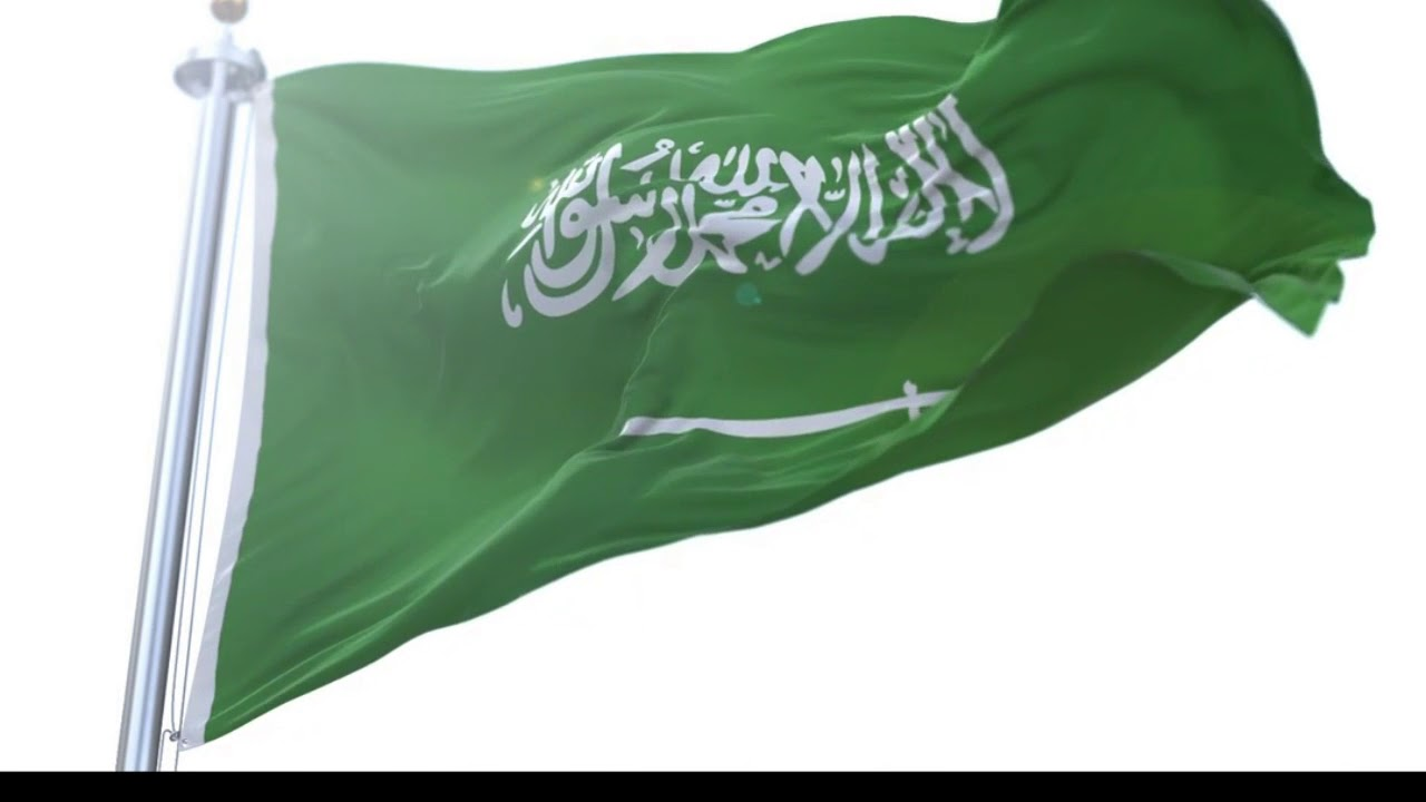 علم السعودية جودة عالية Hd Youtube