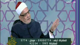 هل يدخل الجنة غير المسلمين ؟...و الشيخ أحمد كريمه يجيب