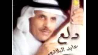 اهداء علي الحارثي للفنان عابد البلادي