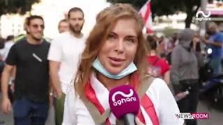ألين لحود: لن نصدّق تعاطف الزعماء مع صرخة الشعب.. بدنا طيّارة تقشّن كلّن!