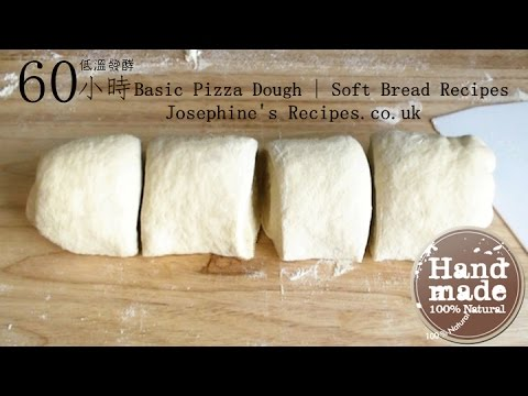 Super Soft and Moist Chinese Bakery Pizza Dough