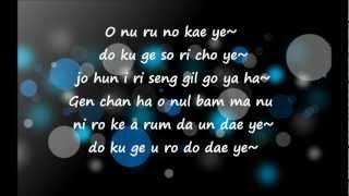 Daesung - Wings (easy lyrics)