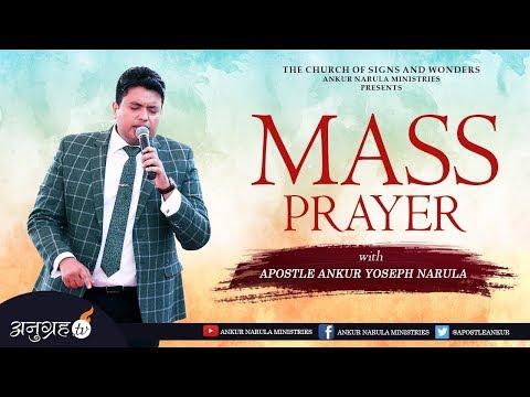 POWERFUL MASS PRAYER || by APOSTLE ANKUR YOSEPH NARULA