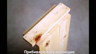 Как сделать тумбочку своими руками