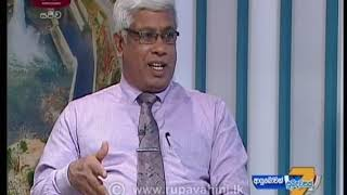 Ayubowan Suba Dawasak 2019-09-10 | Rupavahini Thumbnail