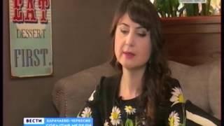 Мадина Хапсирокова  Гость программы
