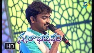 Nee Navvula Song |  Mallikarjun, Sunitha Performance | Swarabhishekam | 15th April 2018 | ETV Telugu