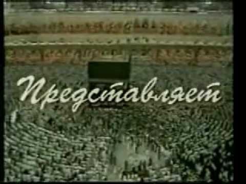 Кутуз меч ислама мультфильм