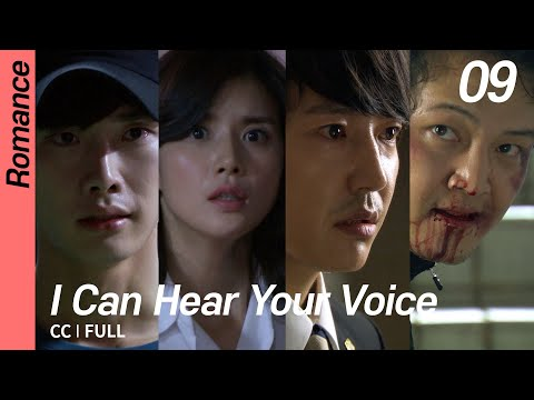 [EN] 너의목소리가들려, I Can Hear Your Voice, EP09 (Full)