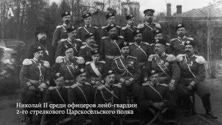 Высший свет. Из курса «Петербург накануне революции»