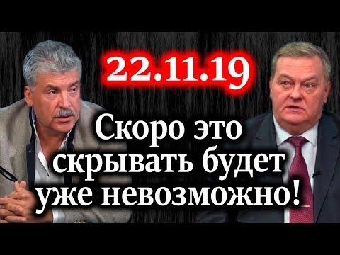 ГРУДИНИН, СПИЦЫН. К