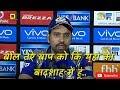 MUMBAI INDIANS BADSHAH OF IPL WHATSAPP STATUS 2K18..