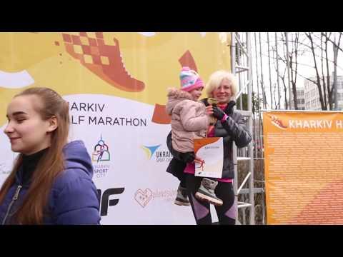 KHARKIV SPORT CITY: Kharkiv Half Marathon (official video 2019)
