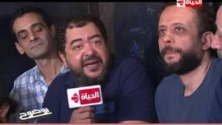 """طارق عبد العزيز يتحدث عن دوره فى فيلم """" اشتباك """""""
