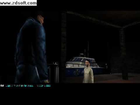 Deus Ex Castle Clinton entrance code for free