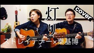シンガーソングライターユニット「はるもっこ☆」 毎週水曜日19時更新...