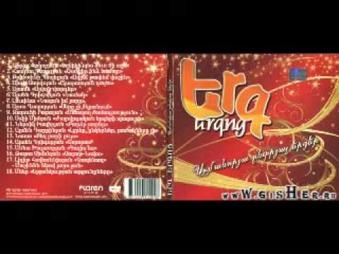 Silva Hakobyan - Yeghniki Pes Curr Mi Ashe
