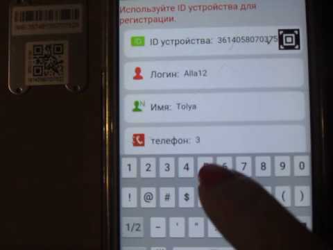 Setracker для windows phone
