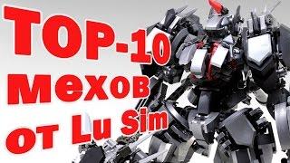 #GeekBrick КРУТЕЙШИЕ LEGO МЕХИ от Lu Sim...