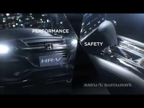 โฆษณาชุดเต็ม All New Honda HR-V (Official) TVC Thailand Commercial