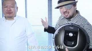 [Sponsored]We got Roomba(Music Video)Performed by ダースレイダー, 崇勲