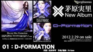 茅原実里アルバム「D-Formation」 発売日:2012/2/29 レーベル:GloryHe...