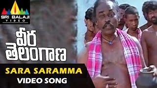 Veera Telangana Songs   Sara Saramma Sara Video Song   R Narayana Murthy   Sri Balaji Video
