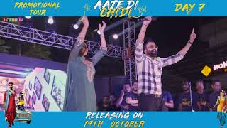 Promotional Tour (Day 7) Aate Di Chidi, Neeru Bajwa , Amrit Maan | Punjabi Film 2018