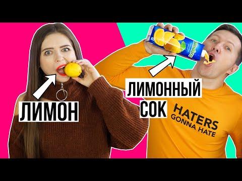 Жидкое, натуральное или сладость! 🐞 Эльфинка