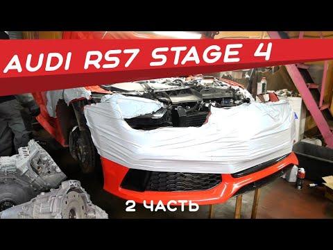 Audi RS7 1500 сил. Разобрали мотор. Все хорошо?!