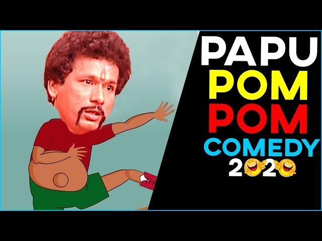 Daru in Police Stetion - PapU PoM Pom COMEDY 2020    New Odia Comedy    Lokdhun Odia