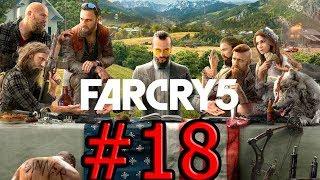 Прохождение Far Cry 5 - Освобождение Долины Холланд #18