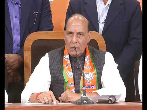 Press Conference by Shri Rajnath Singh in Lucknow, Uttar Pradesh : 10.02.2017