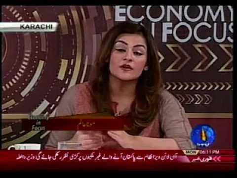 Economy in focus with Mona Alam, PTV News
