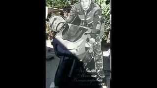 Памятник мотоциклисту, памятник байкеру , красивый памятник с пейзажем, эксклюзивный памятник.(, 2015-08-19T12:58:26.000Z)