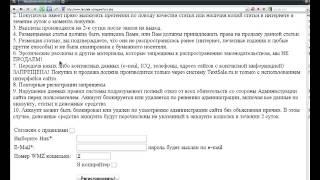 Как зарабатывать на биржах статей eTXT.ru. eTXT копирайтинг. Как зарабатывать на биржах статей!