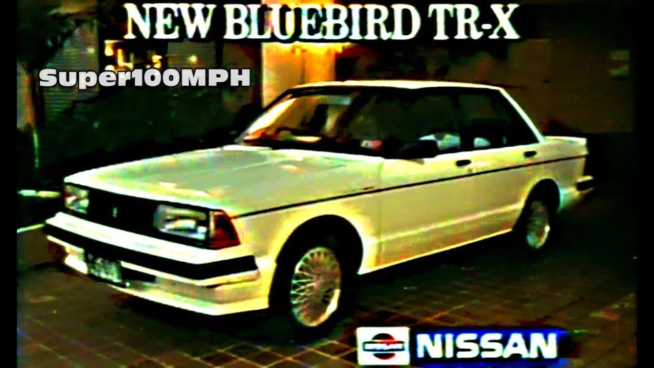 Nissan bluebird trx