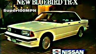 1983 Nissan Bluebird TR-X Commercial